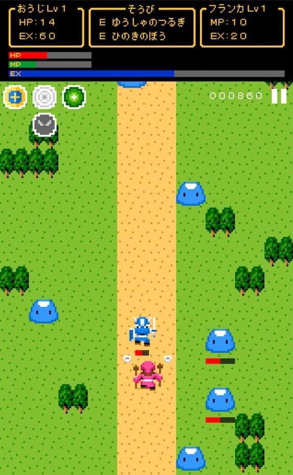 一本道RPG2の遊び方