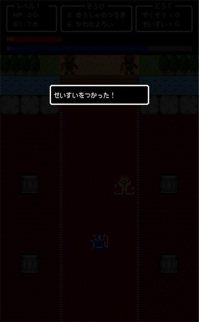 一本道RPGの遊び方