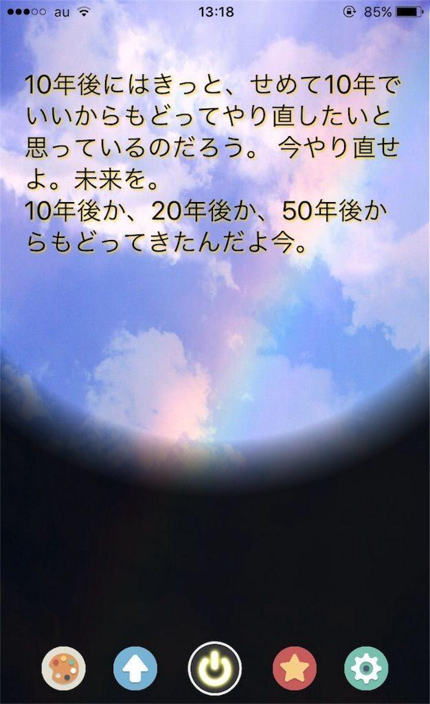 20171209142313