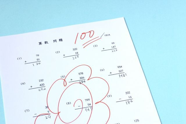 大学のテストの評価方法