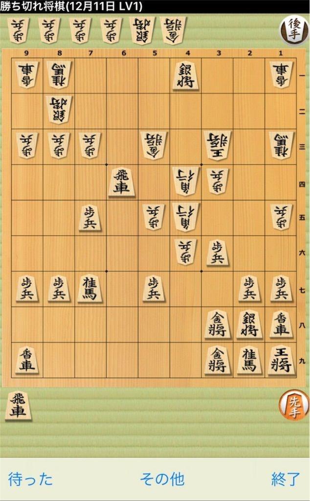 【将皇】 勝ち切れ将棋2