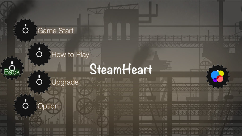 Steam Heart