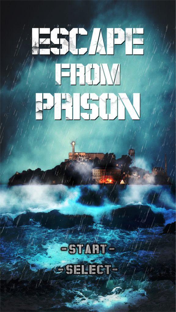 PRISON ~監獄からの脱出~