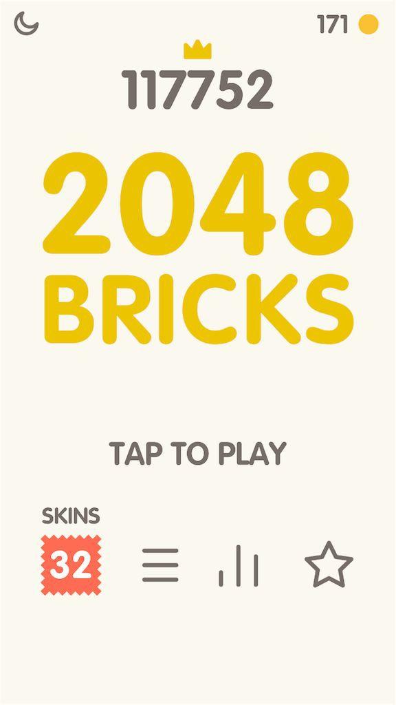 2048 Bricksとは?