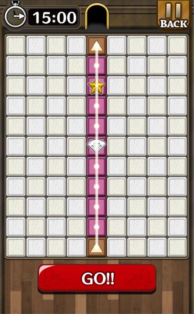 【怪盗パズル】 ステージ1の攻略