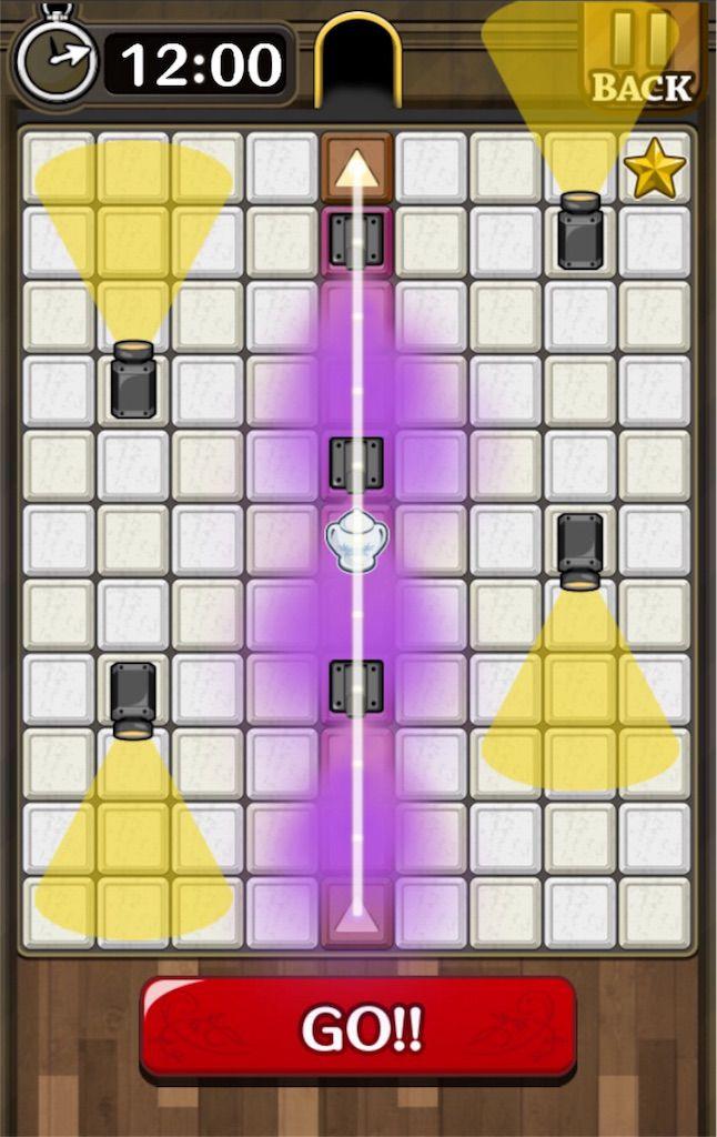 【怪盗パズル】 ステージ33の攻略