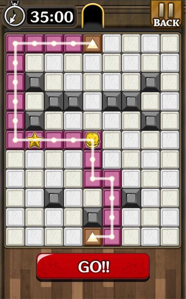 【怪盗パズル】 ステージ48の攻略