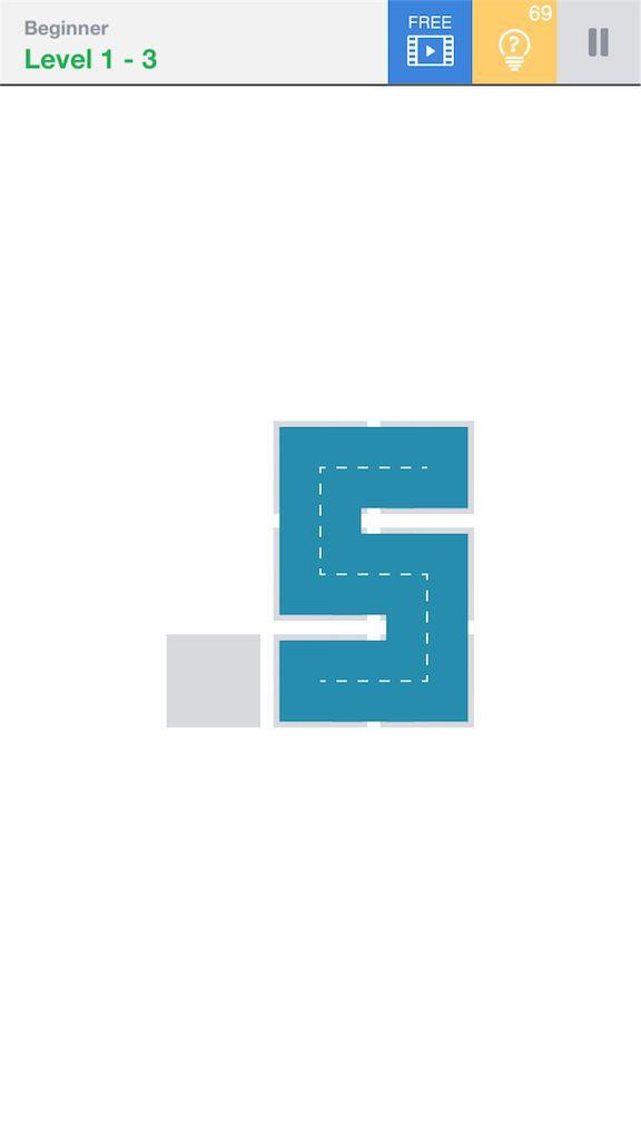 【Fill】BeginnerのLevel1の3の攻略