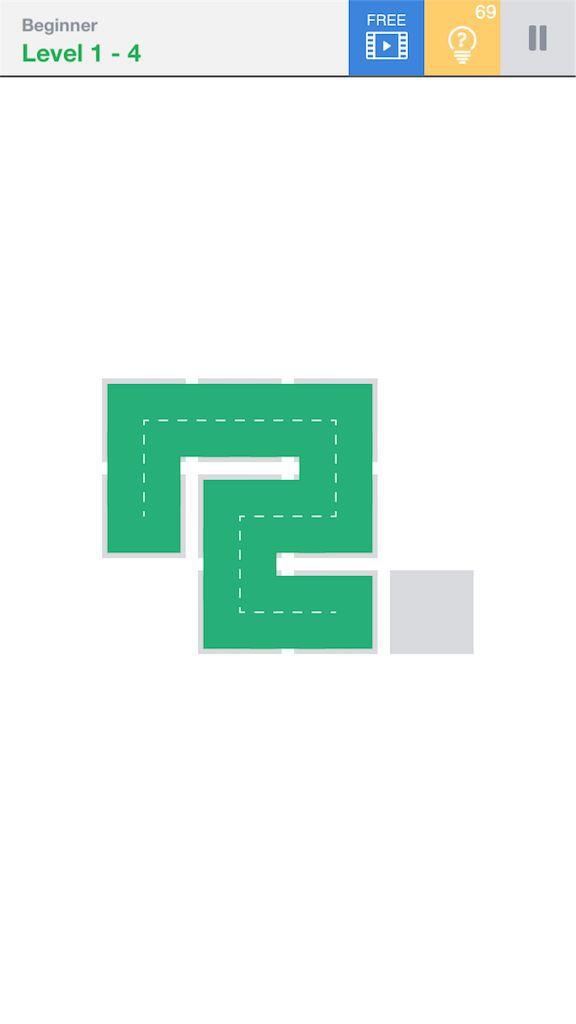 【Fill】BeginnerのLevel1の4の攻略