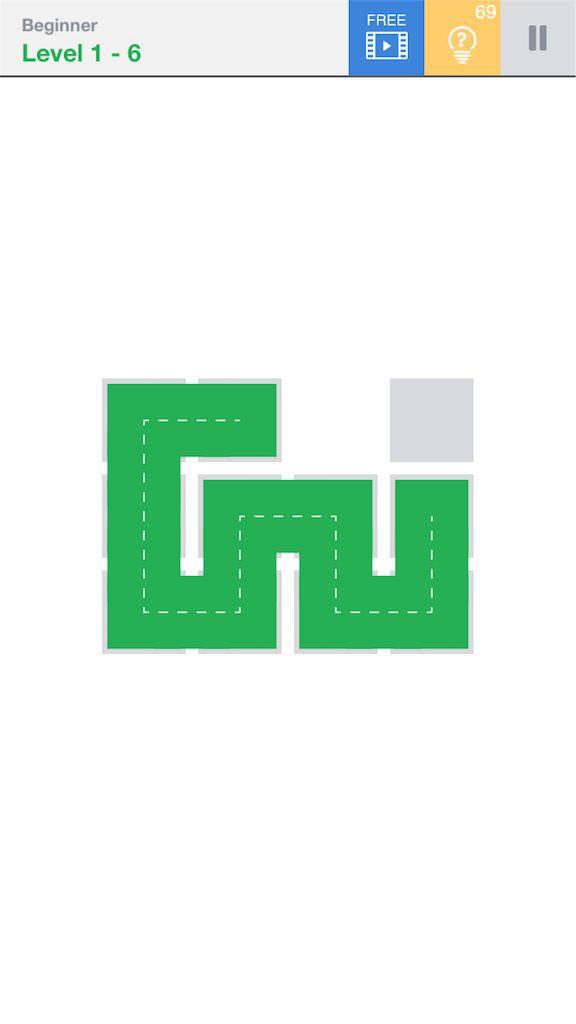 【Fill】BeginnerのLevel1の6の攻略