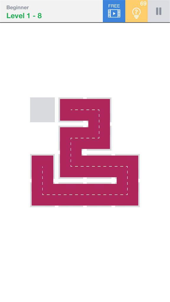 【Fill】BeginnerのLevel1の8の攻略
