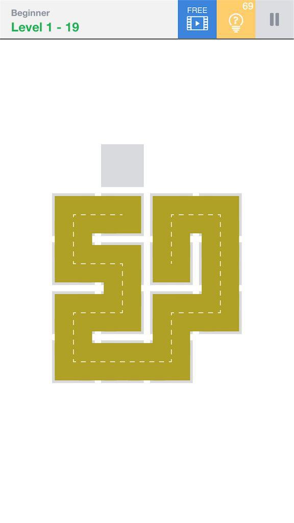 【Fill】BeginnerのLevel1の19の攻略