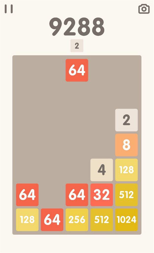 「2048 Bricks」の攻略方法その1:右下に大きい数字を集めていく