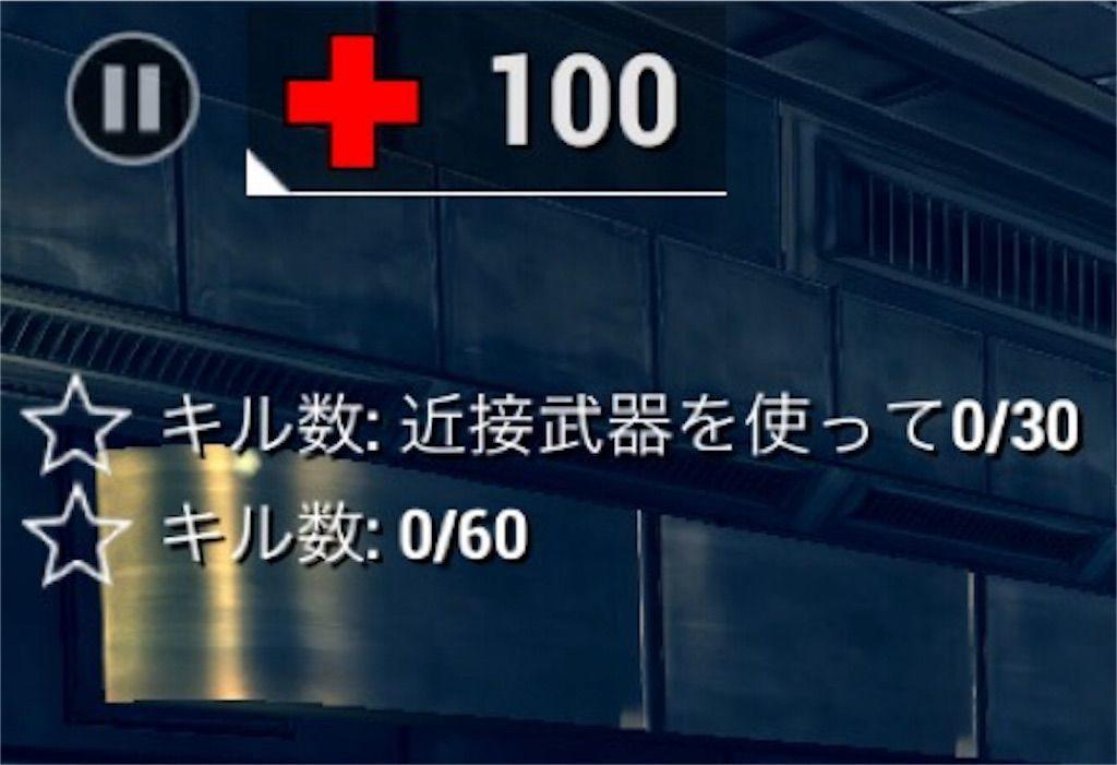 【UNKILLED】 ミッション