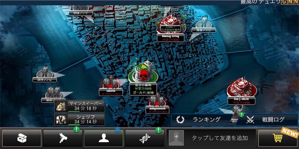 【UNKILLED】 戦略パート1