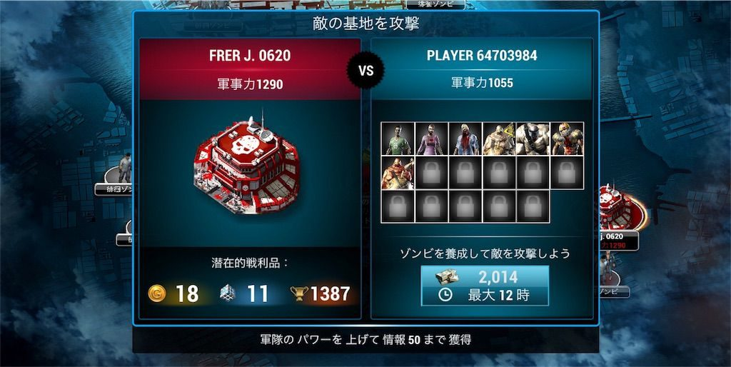 【UNKILLED】 戦略パート2