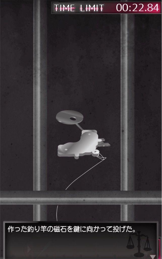 【元カノ(仮)と今カノと僕】「牢からの脱出 謎解き」の攻略6