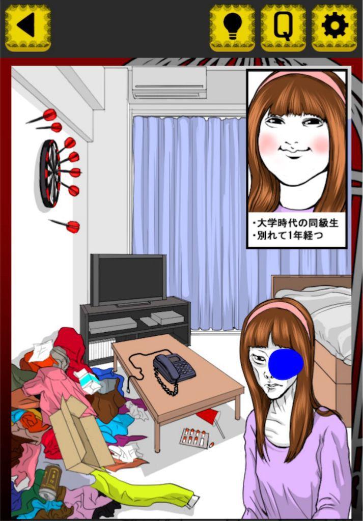 【闇カノ ~僕の彼女、少し病んでます~】CASE.02「元カノな彼女」の攻略