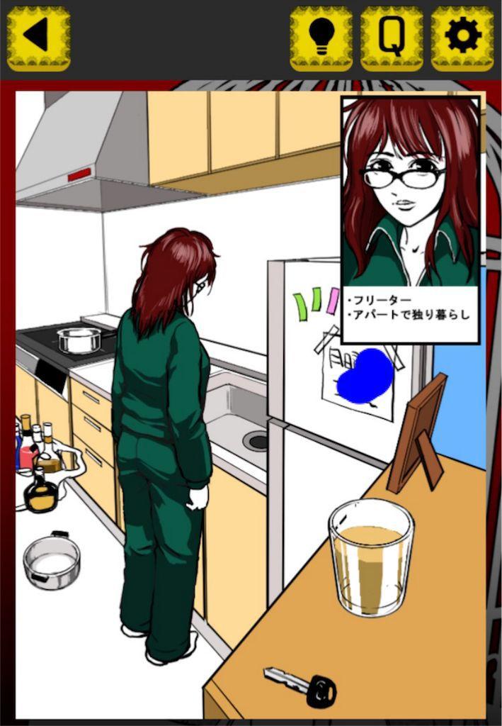【闇カノ ~僕の彼女、少し病んでます~】CASE.05「体調不良な彼女」の攻略
