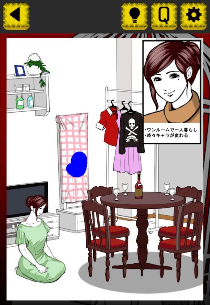 【闇カノ ~僕の彼女、少し病んでます~】CASE.15「ミステリアスな彼女」の攻略