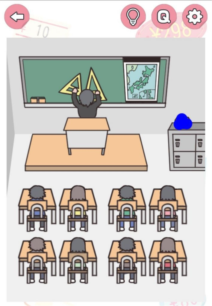 【モノの値段】 File.03「教室にあるモノの値段」の攻略4