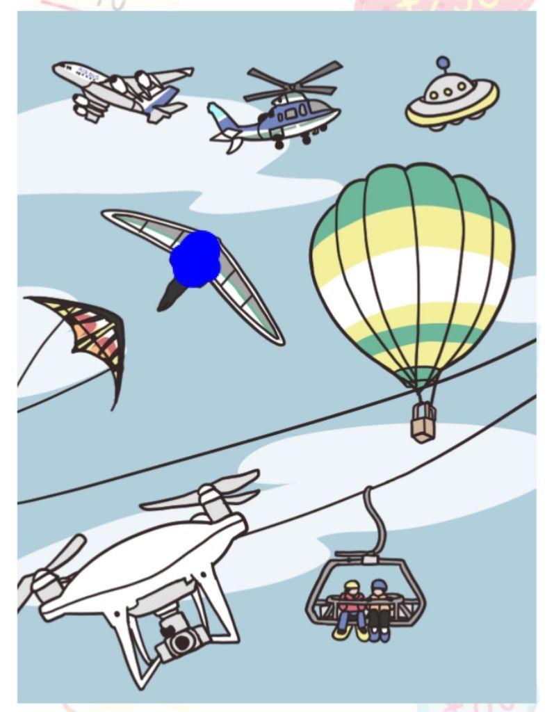 【モノの値段】 File.05「空飛ぶモノの値段」の攻略4