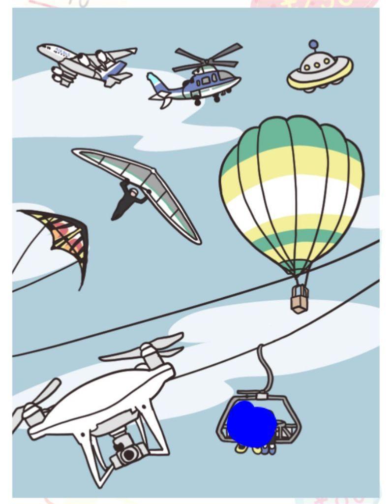 【モノの値段】 File.05「空飛ぶモノの値段」の攻略1