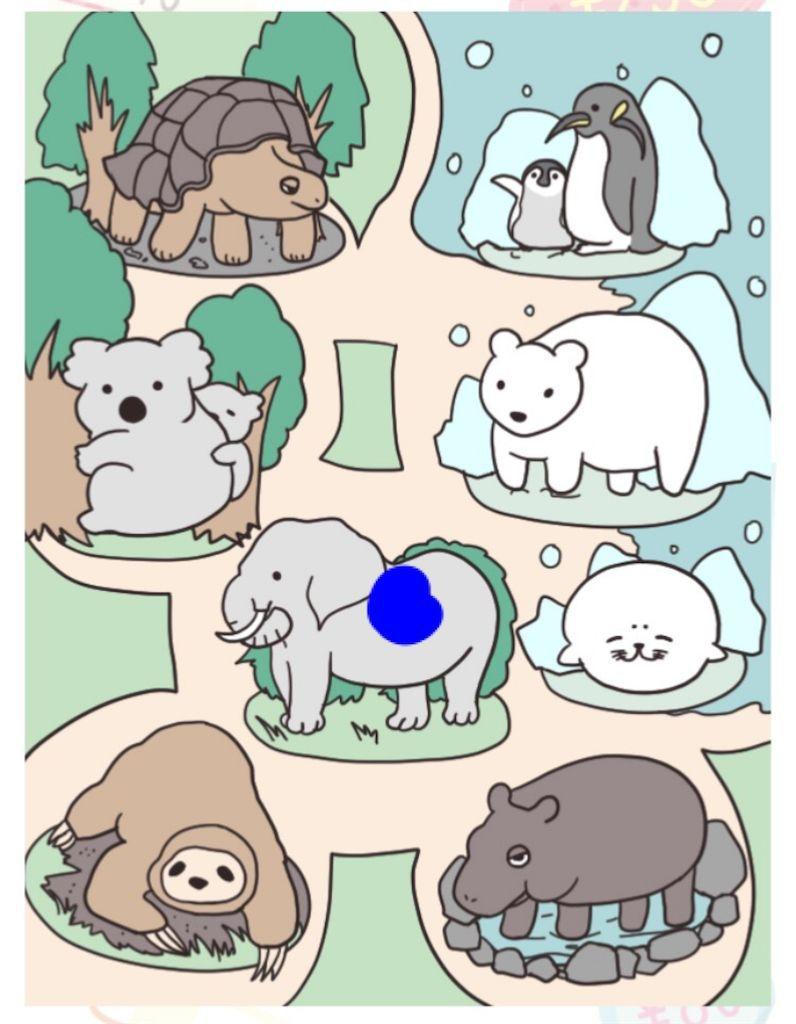 【モノの値段】 File.06「動物の値段 その2」の攻略2