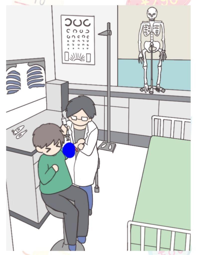 【モノの値段】 File.19「診察室のモノの値段」の攻略4