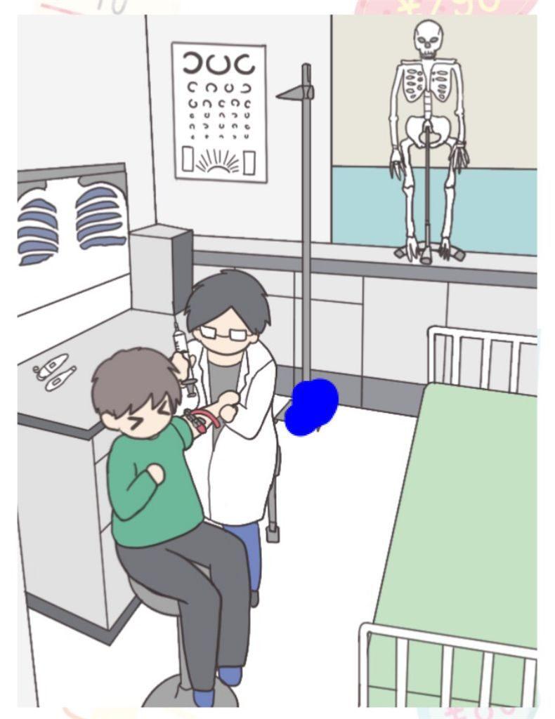 【モノの値段】 File.19「診察室のモノの値段」の攻略1