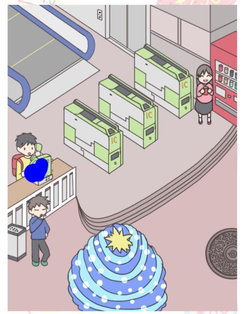 【モノの値段】 File.11「駅で見掛けるモノの値段」の攻略1