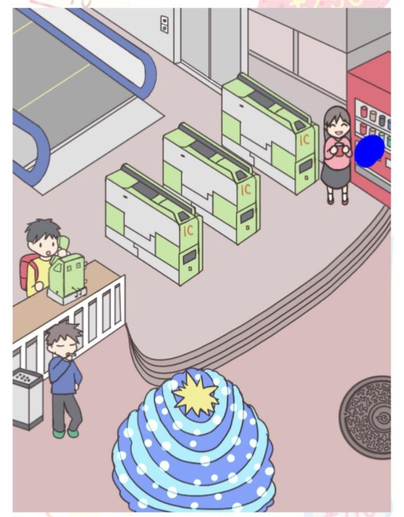 【モノの値段】 File.11「駅で見掛けるモノの値段」の攻略2
