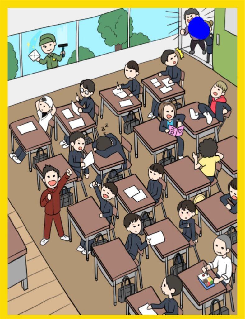 【TVあるある】File.04「学園ドラマ」の攻略5