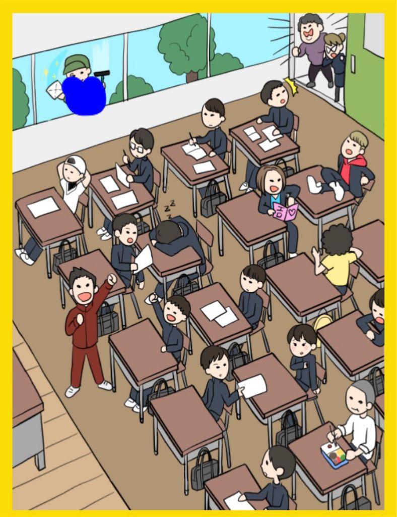 【TVあるある】File.04「学園ドラマ」の攻略4