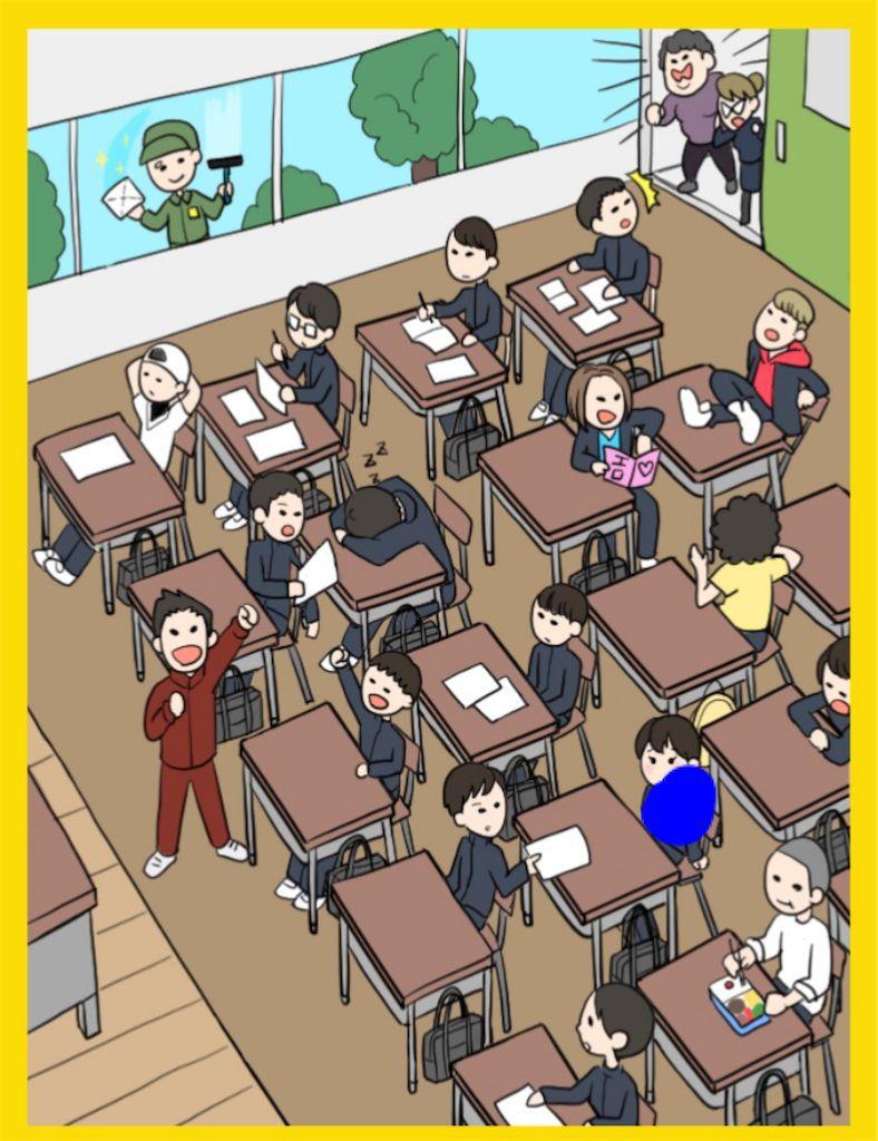 【TVあるある】File.04「学園ドラマ」の攻略3
