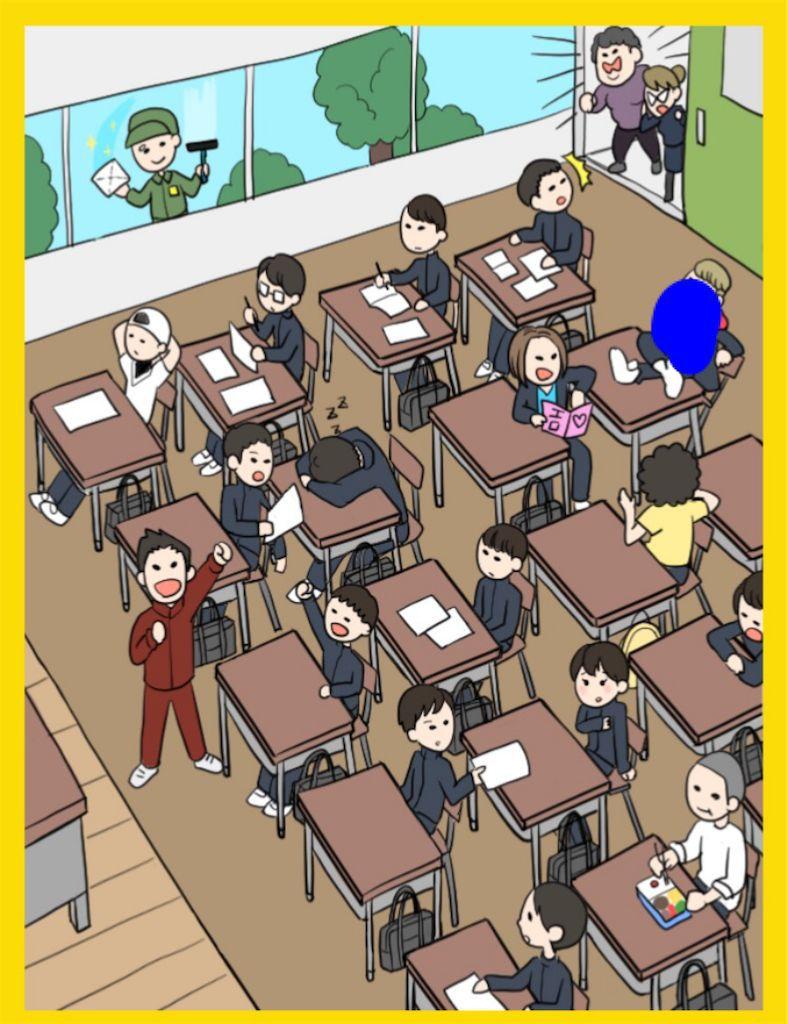 【TVあるある】File.04「学園ドラマ」の攻略1
