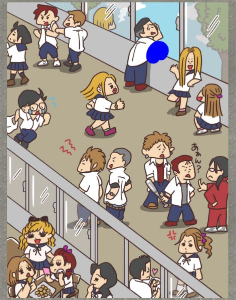【超ヤンキーあるある】 ステージ.3「学校の廊下」の攻略5