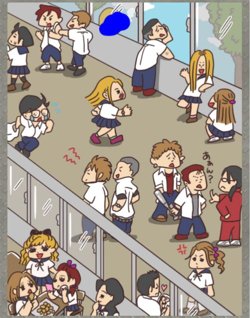 【超ヤンキーあるある】 ステージ.3「学校の廊下」の攻略4