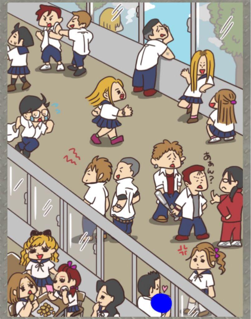 【超ヤンキーあるある】 ステージ.3「学校の廊下」の攻略3
