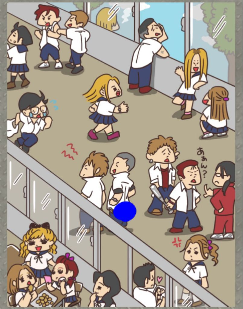 【超ヤンキーあるある】 ステージ.3「学校の廊下」の攻略2