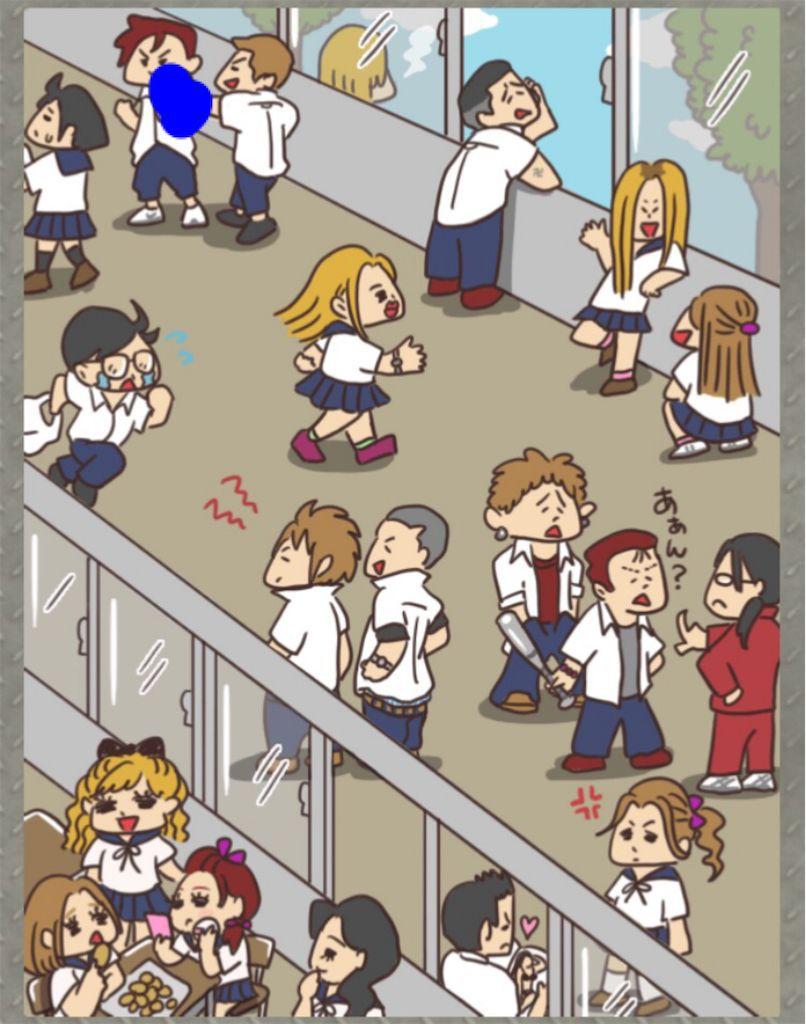 【超ヤンキーあるある】 ステージ.3「学校の廊下」の攻略1
