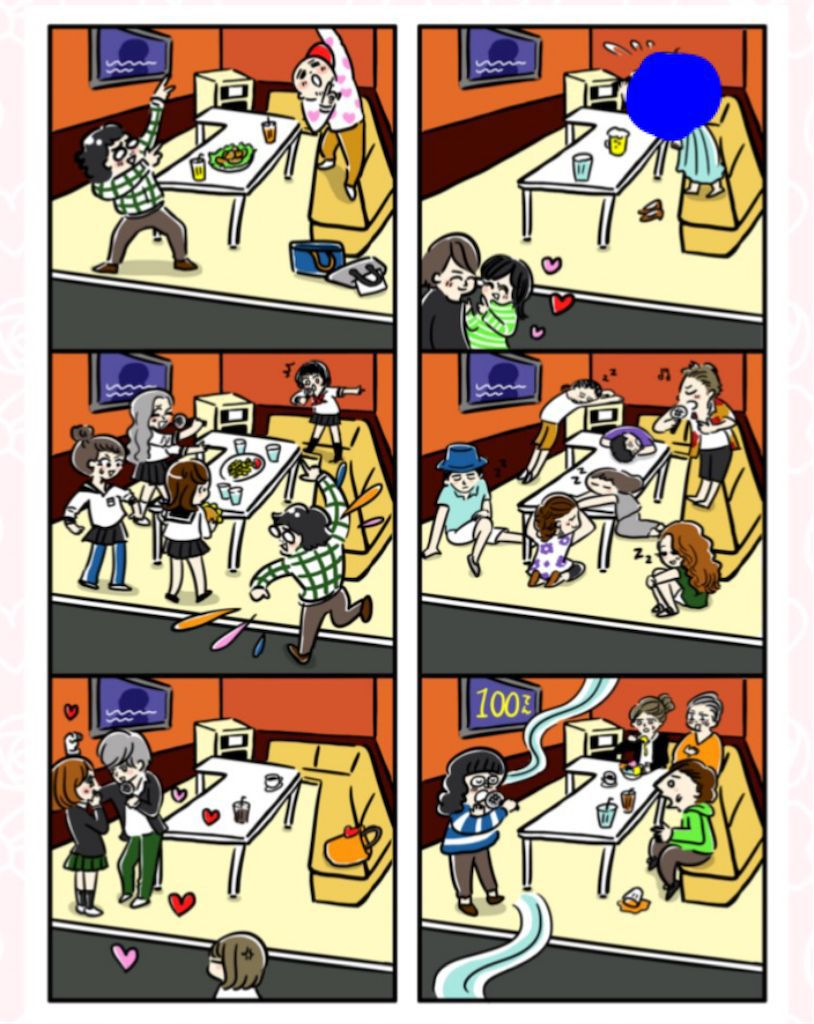 【少女漫画あるある】 「賑やかなカラオケ」の攻略3