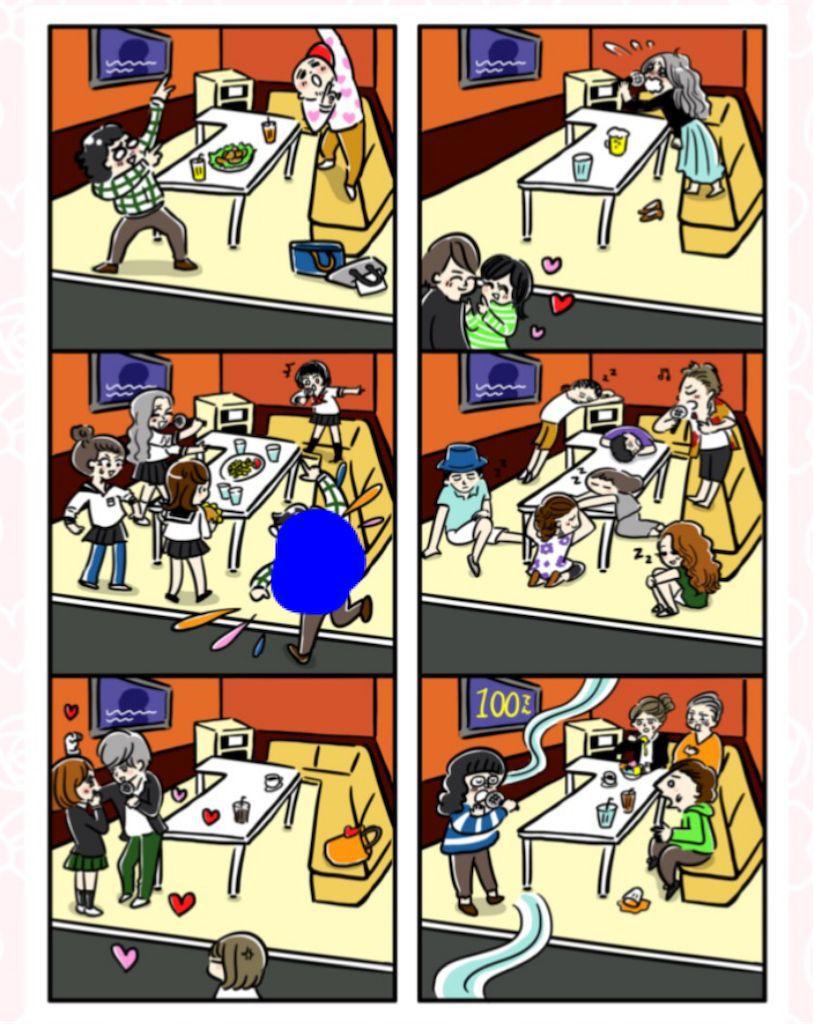【少女漫画あるある】 「賑やかなカラオケ」の攻略2