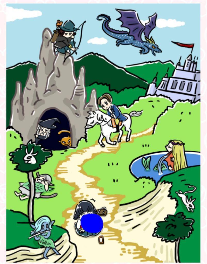 【少女漫画あるある】 「なんで私が異世界転生?」の攻略2