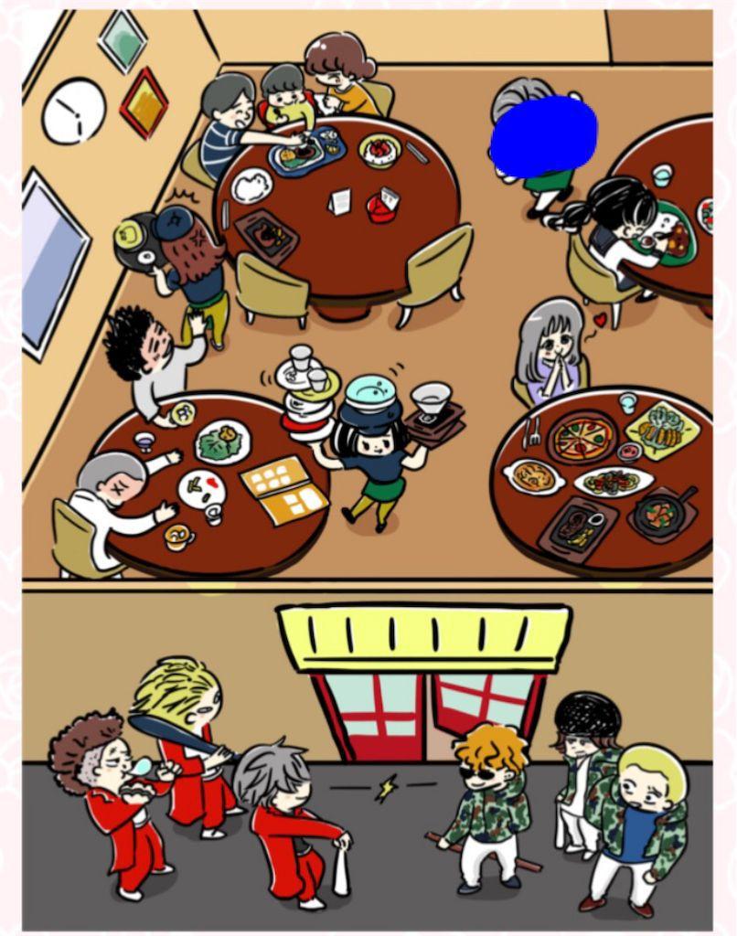 【少女漫画あるある】 「レストランは大忙し」の攻略4