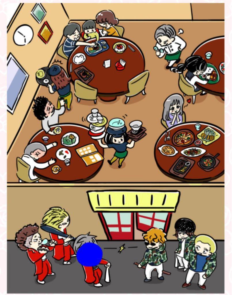【少女漫画あるある】 「レストランは大忙し」の攻略3