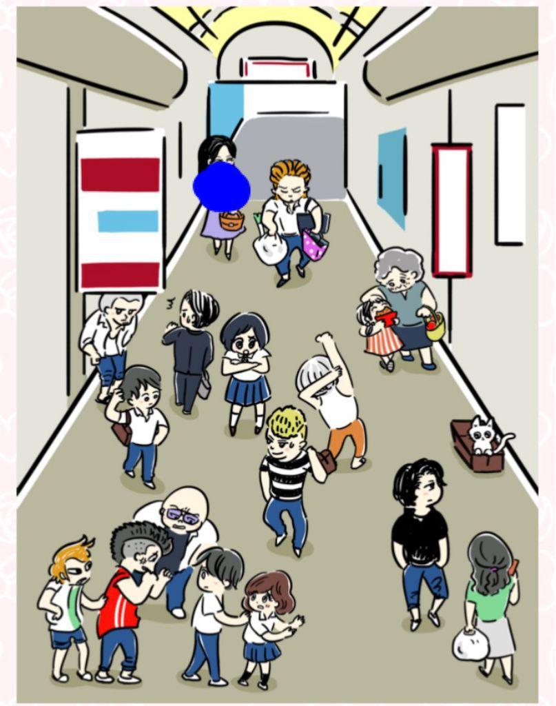 【少女漫画あるある】 「不良が集う商店街」の攻略1