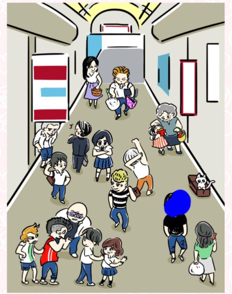 【少女漫画あるある】 「不良が集う商店街」の攻略2