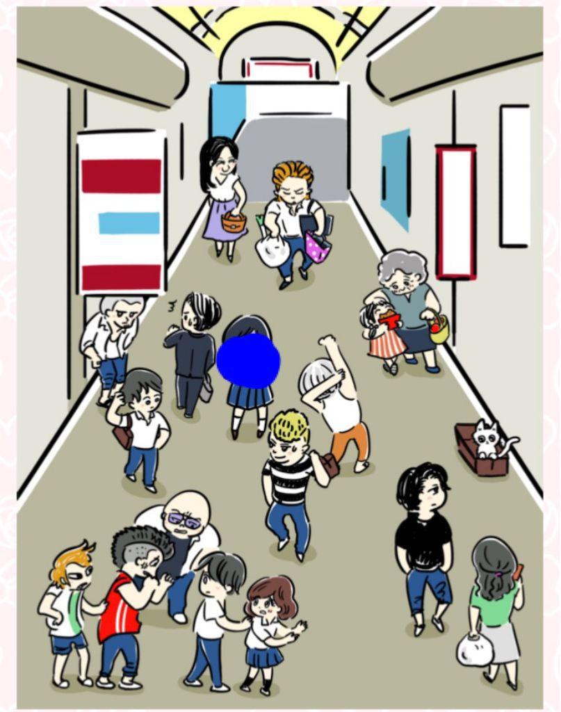 【少女漫画あるある】 「不良が集う商店街」の攻略4