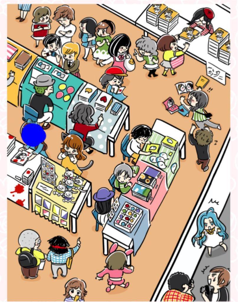 【少女漫画あるある】 「オタクイベント」の攻略2
